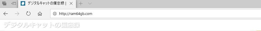 アクセス例_非SSL