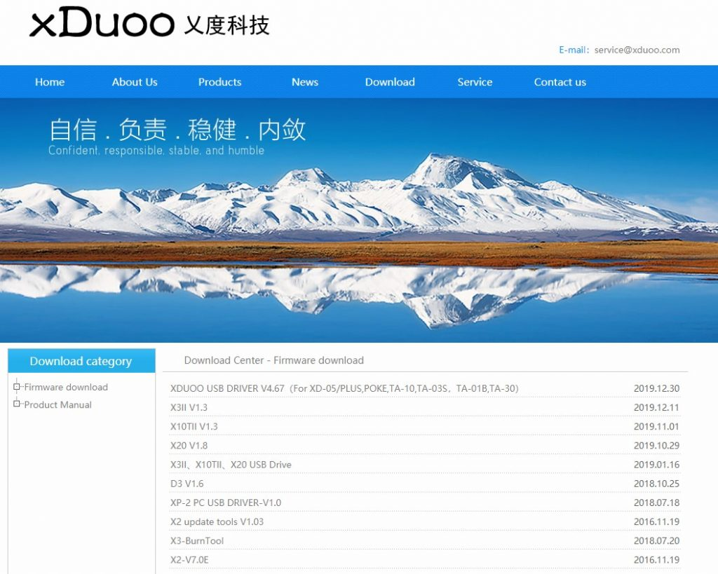 xduoo_firmware
