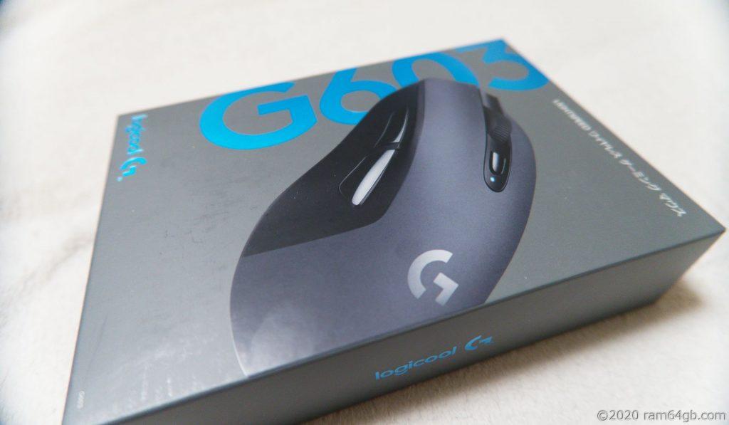 Logicool G603 パッケージ