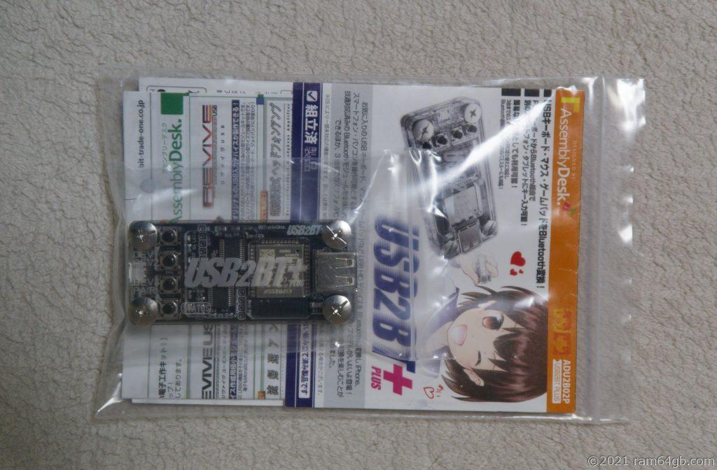 USB2BT PLUS 本体