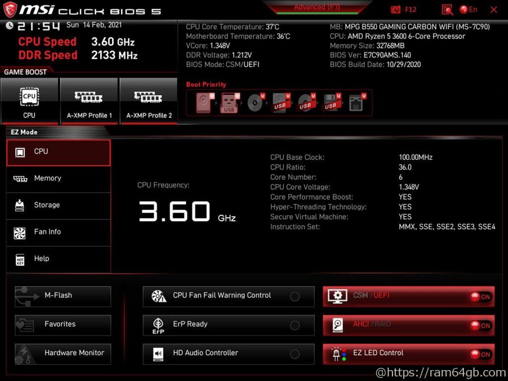 MSI B550 BIOS