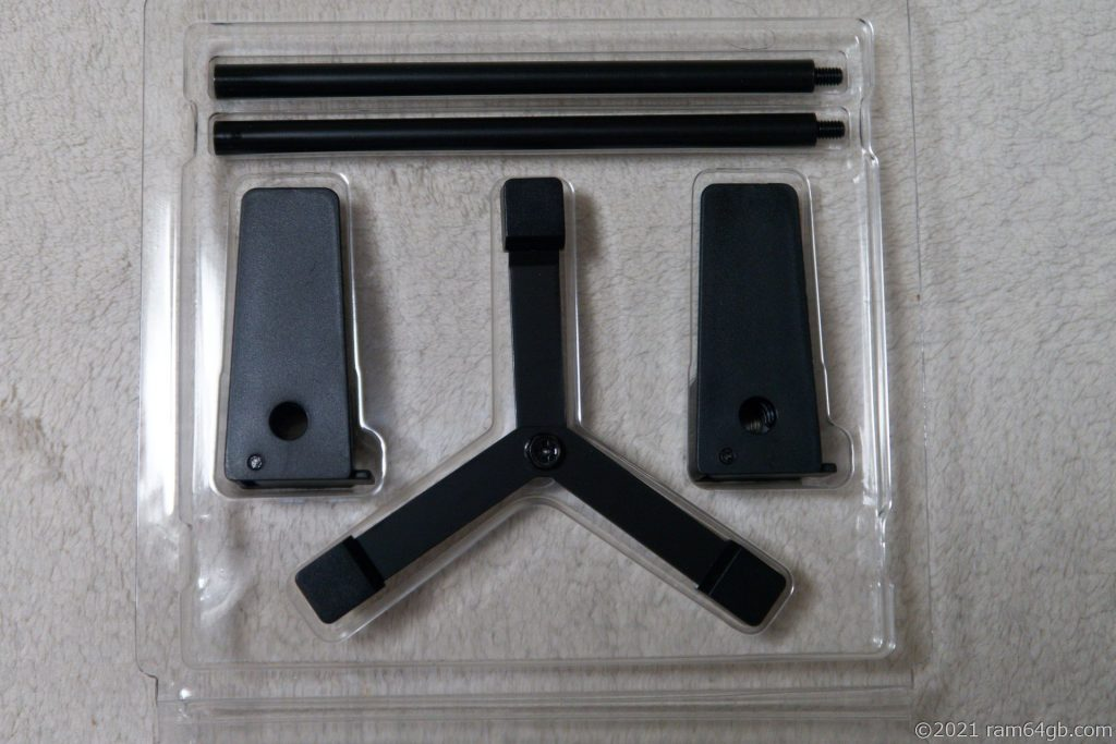 CoolerMaster CA-0005-KUH00 内容物